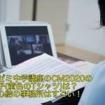進研ゼミ中学講座のCM2020の女の子(黄色のTシャツ)は?渡邉心結の事務所はすごい!
